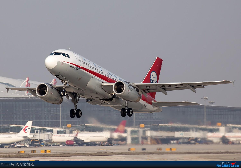 Re:[原创]【NKG】酷航788及其他25跑起降 AIRBUS A319-100 B-6447 中国南京禄口国际机场