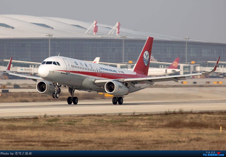 Re:[原创]【NKG】酷航788及其他25跑起降 AIRBUS A320-200 B-1818 中国南京禄口国际机场