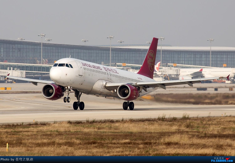 Re:[原创]【NKG】酷航788及其他25跑起降 AIRBUS A320-200 B-6768 中国南京禄口国际机场