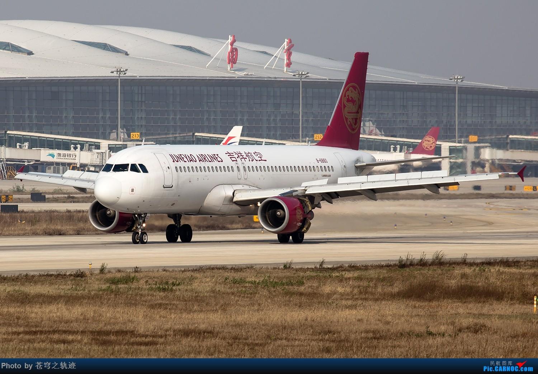 Re:[原创]【NKG】酷航788及其他25跑起降 AIRBUS A320-200 B-6860 中国南京禄口国际机场