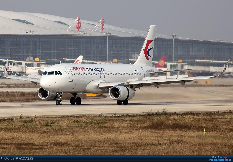 Re:[原创]【NKG】酷航788及其他25跑起降 AIRBUS A320-200 B-8497 中国南京禄口国际机场