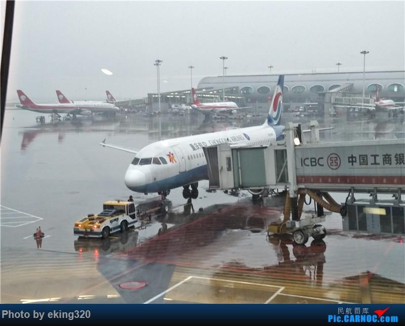 Re:[原创]补发2016年4月海南度假(CKG—HAK—CKG)海航A330初体验 AIRBUS A320-200 B-2346 中国重庆江北国际机场