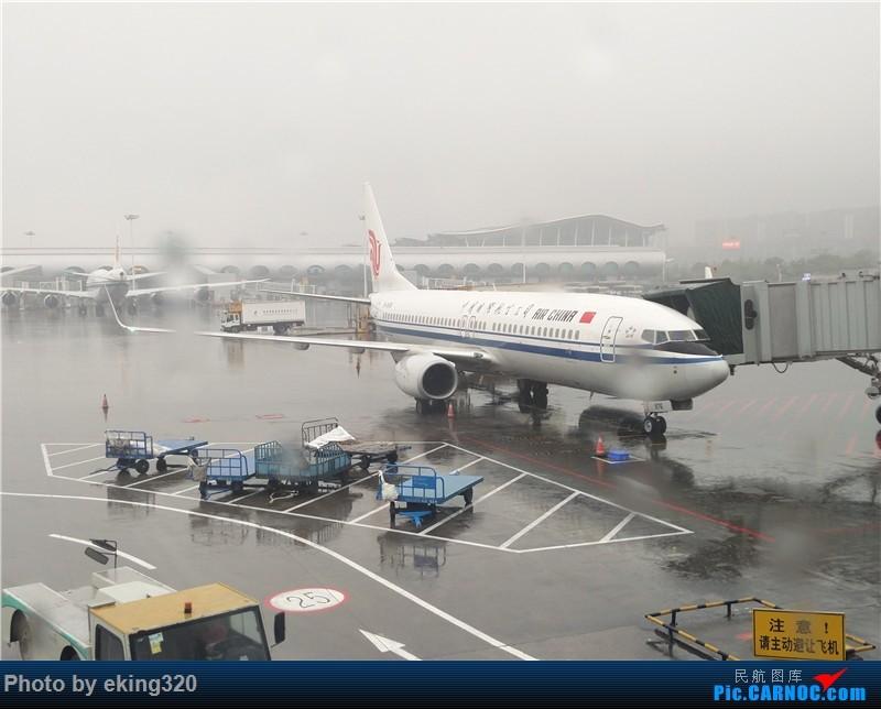 Re:[原创]补发2016年4月海南度假(CKG—HAK—CKG)海航A330初体验 BOEING 737-800 B-1976 中国重庆江北国际机场