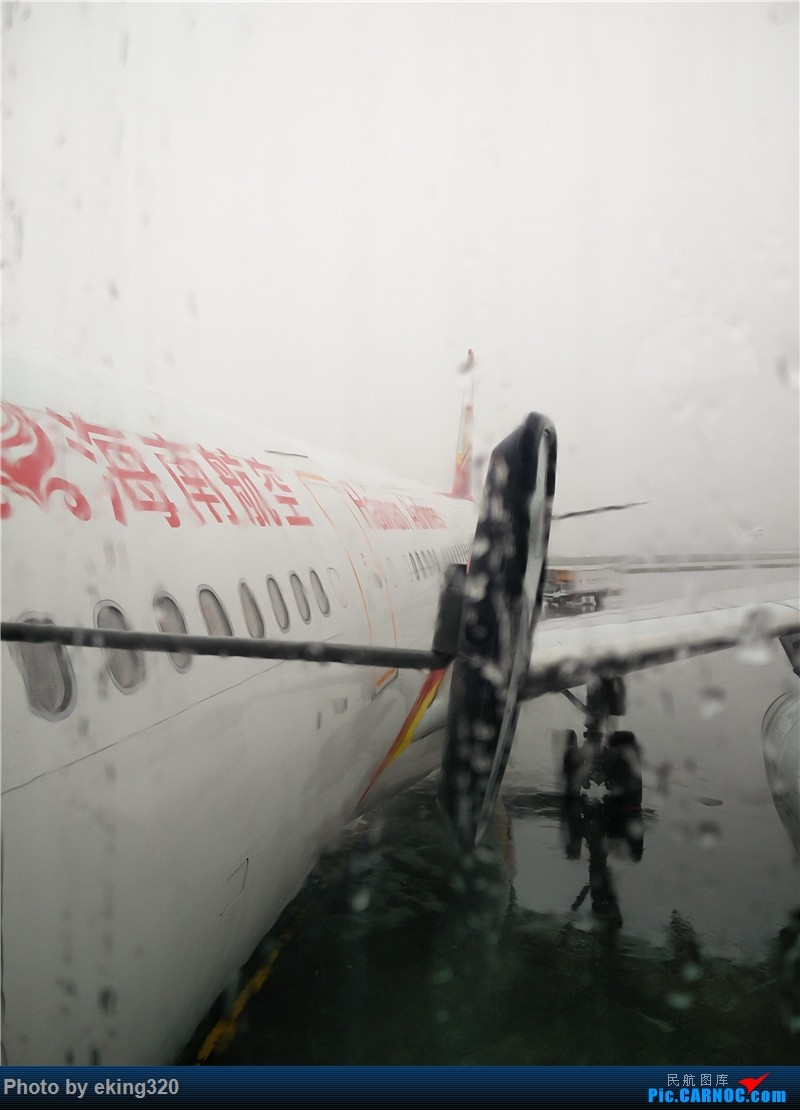 Re:[原创]补发2016年4月海南度假(CKG—HAK—CKG)海航A330初体验 AIRBUS A330-200 B-5979 中国重庆江北国际机场
