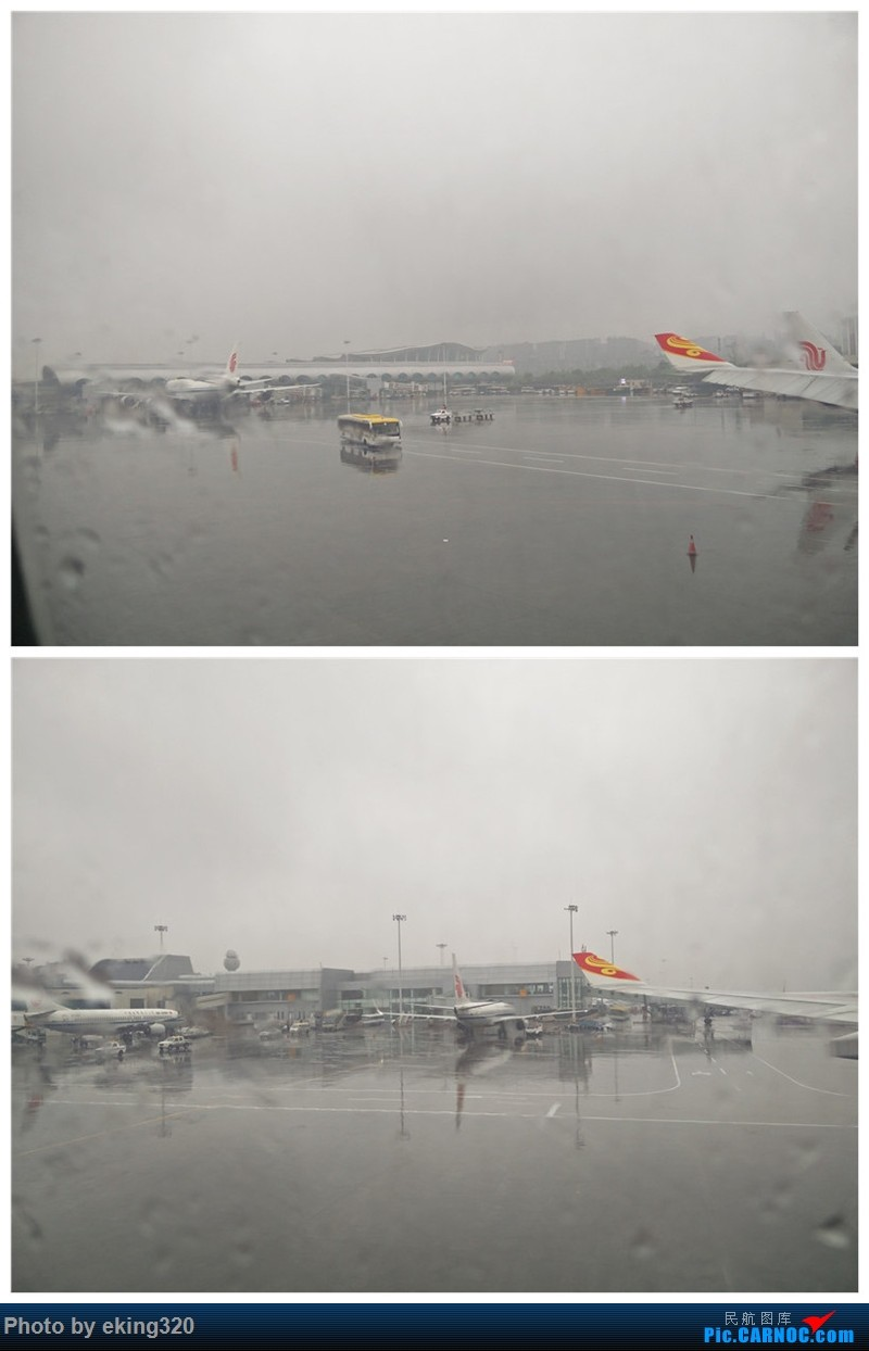 Re:[原创]补发2016年4月海南度假(CKG—HAK—CKG)海航A330初体验    中国重庆江北国际机场
