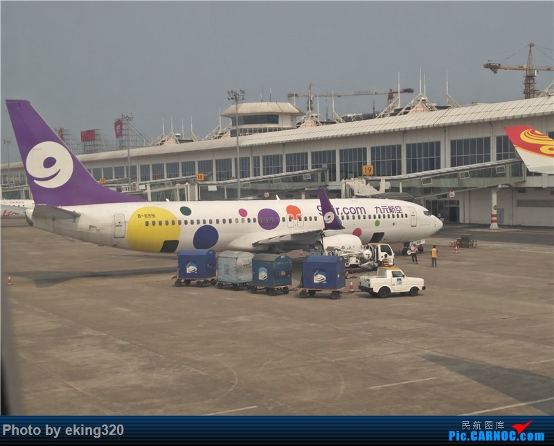 Re:[原创]补发2016年4月海南度假(CKG—HAK—CKG)海航A330初体验 BOEING 737-800 B-6991 中国海口美兰国际机场