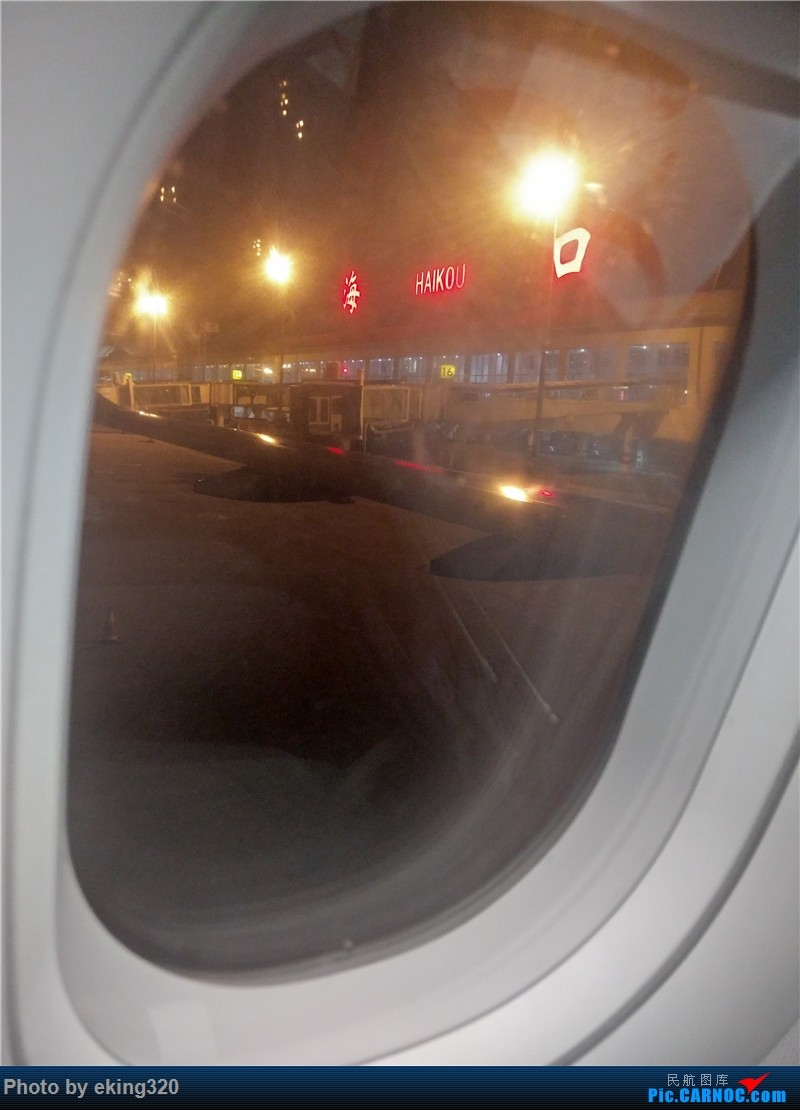 Re:[原创]补发2016年4月海南度假(CKG—HAK—CKG)海航A330初体验 AIRBUS A320-200 B-1821 中国海口美兰国际机场