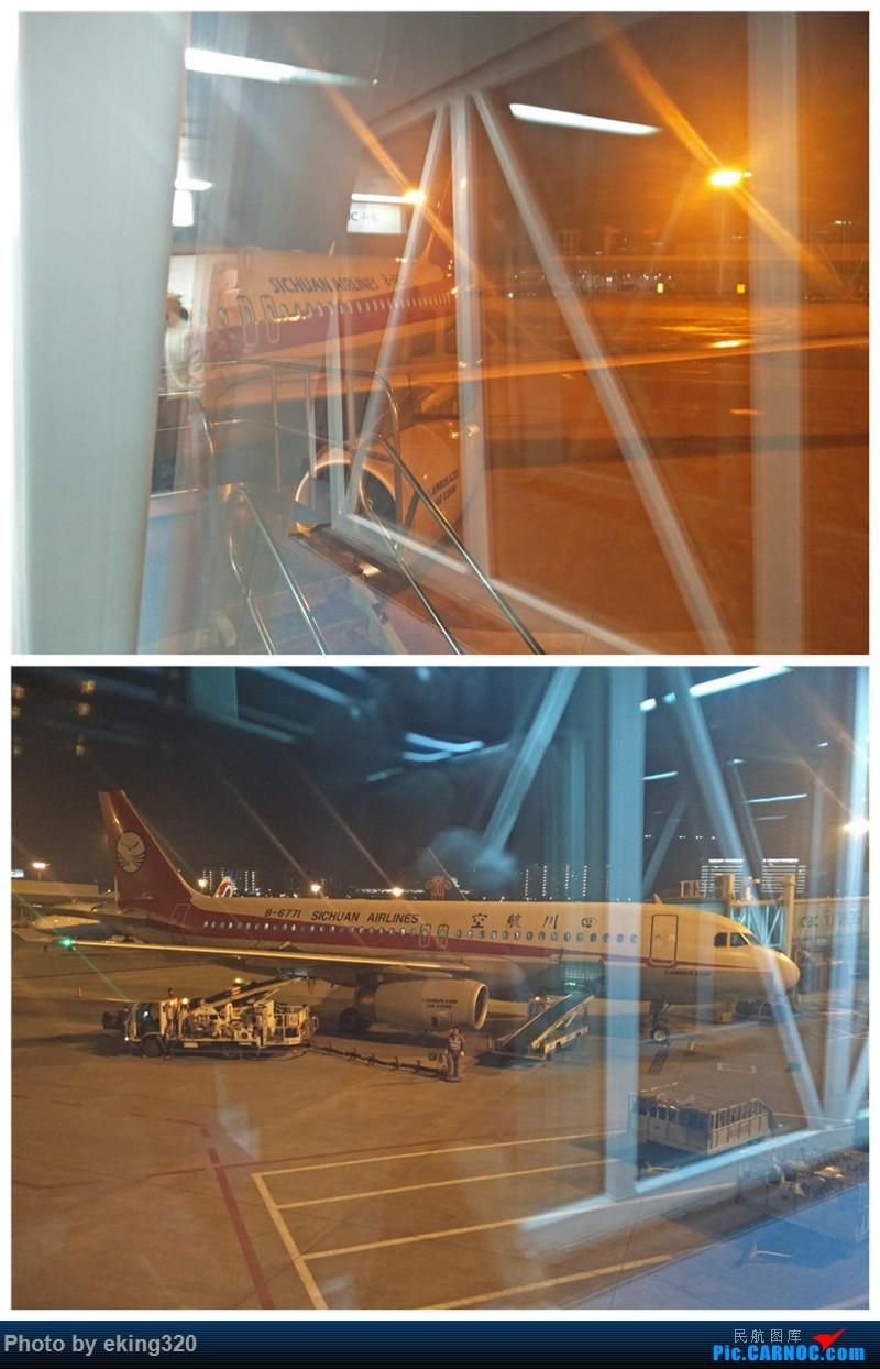 Re:[原创]补发2016年4月海南度假(CKG—HAK—CKG)海航A330初体验 AIRBUS A320-200 B-1821 中国重庆江北国际机场