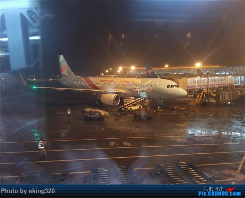 Re:[原创]补发2016年5月重庆昆明往返(CKG--KMG—CKG)附全国绝无仅有的米轨火车 AIRBUS A320-200 B-8335 中国昆明长水国际机场