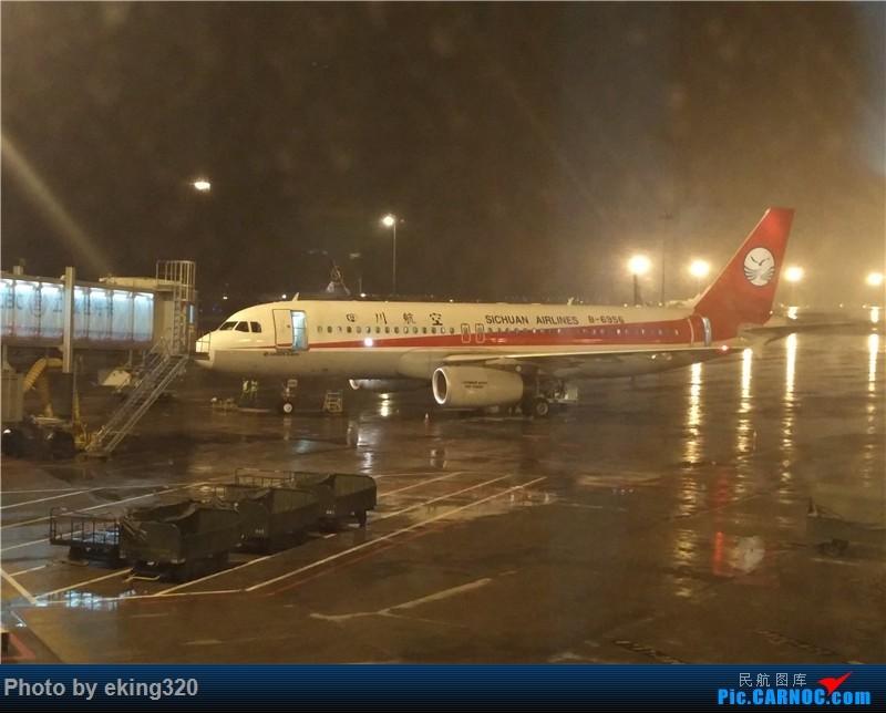 Re:[原创]补发2016年5月重庆昆明往返(CKG--KMG—CKG)附全国绝无仅有的米轨火车 AIRBUS A320-200 B-6956 中国昆明长水国际机场
