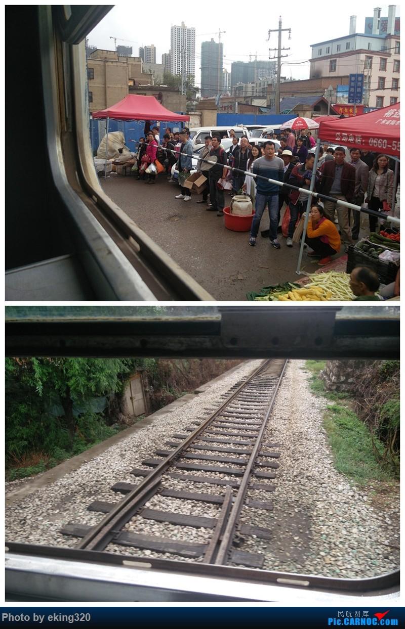 Re:[原创]补发2016年5月重庆昆明往返(CKG--KMG—CKG)附全国绝无仅有的米轨火车