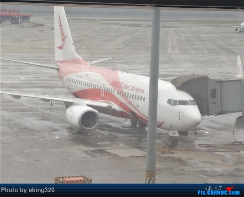 Re:[原创]补发2016年5月重庆昆明往返(CKG--KMG—CKG)附全国绝无仅有的米轨火车 BOEING 737-700 B-5811 中国昆明长水国际机场