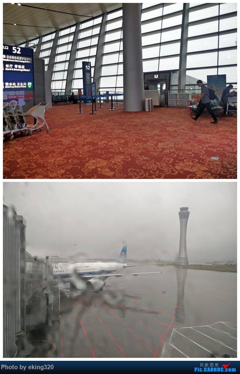 Re:[原创]补发2016年5月重庆昆明往返(CKG--KMG—CKG)附全国绝无仅有的米轨火车    中国昆明长水国际机场