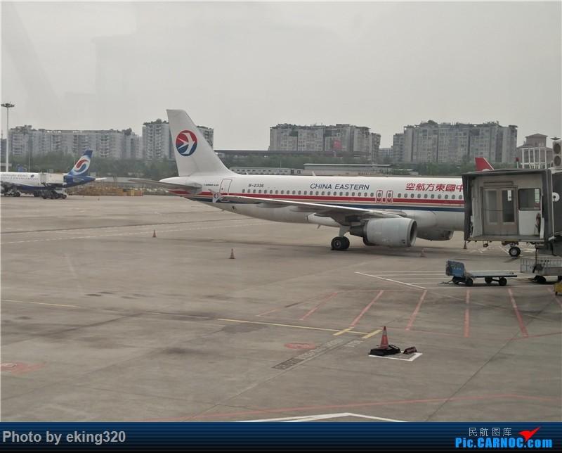 Re:[原创]补发2016年5月重庆昆明往返(CKG--KMG—CKG)附全国绝无仅有的米轨火车 AIRBUS A320-200 B-2336 中国重庆江北国际机场