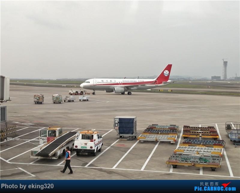 Re:[原创]补发2016年5月重庆昆明往返(CKG--KMG—CKG)附全国绝无仅有的米轨火车 AIRBUS A320-200 B-8326 中国重庆江北国际机场