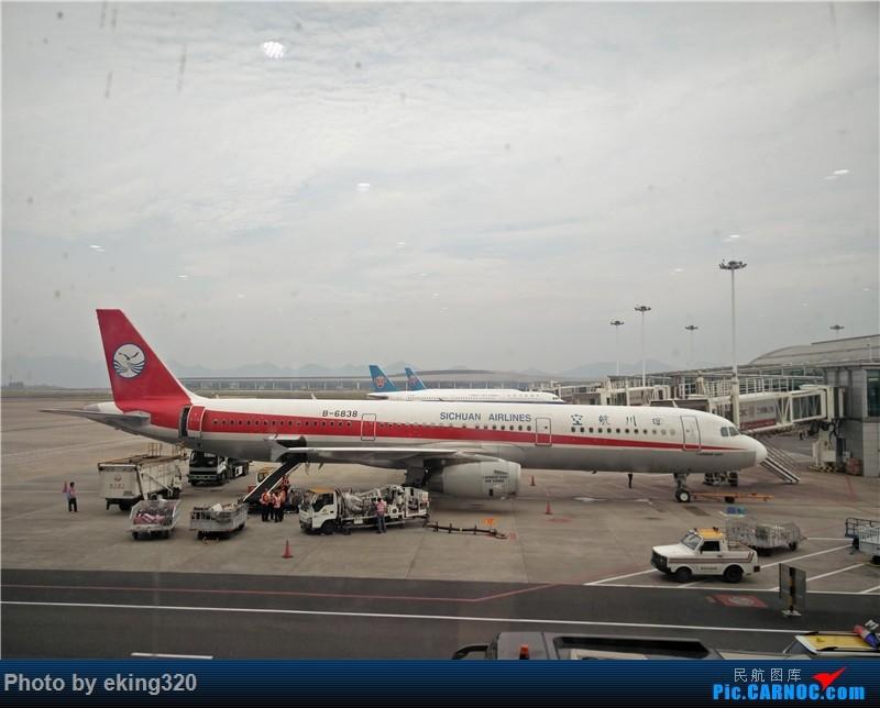Re:[原创]补发2016年5月重庆昆明往返(CKG--KMG—CKG)附全国绝无仅有的米轨火车 AIRBUS A321-200 B-6838 中国重庆江北国际机场