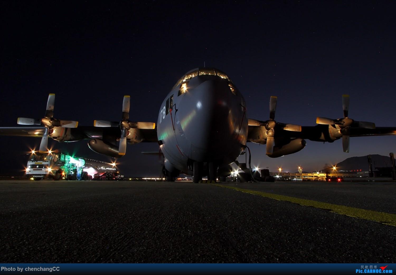 [原创]【chenchangCC】珠展第一天,巴铁C-130大力神运输机 C-130 4178 中国珠海金湾机场