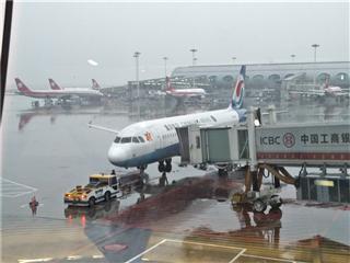 Re:补发2016年4月海南度假(CKG—HAK—CKG)海航A330初体验