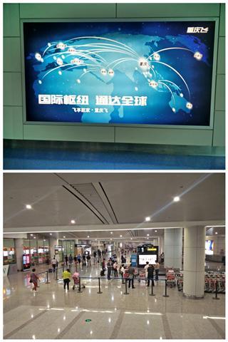 Re:补发2016年5月重庆昆明往返(CKG--KMG—CKG)附全国绝无仅有的米轨火车
