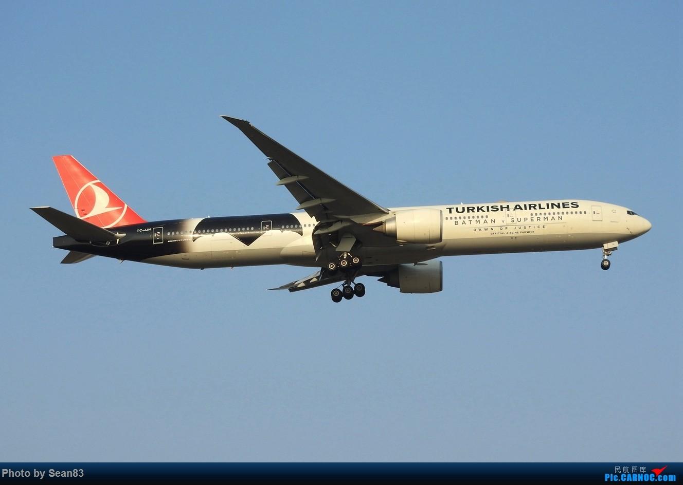 Re:[原创]出来冒个泡 BOEING 777-300ER TC-JJN 上海浦东国际机场