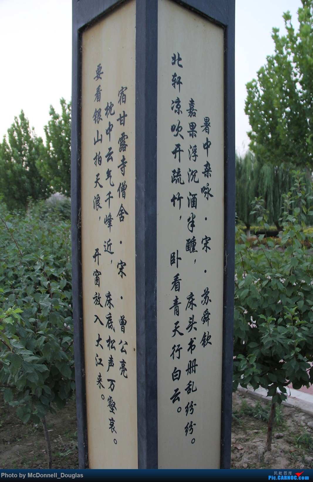 Re:[原创]【上海飞友会】【zc带你走天下(2)】再访祖辈年轻时工作的土地,父母年少时生活戈壁,跨越大半个中国去看新疆,回程小游蓉城(上)