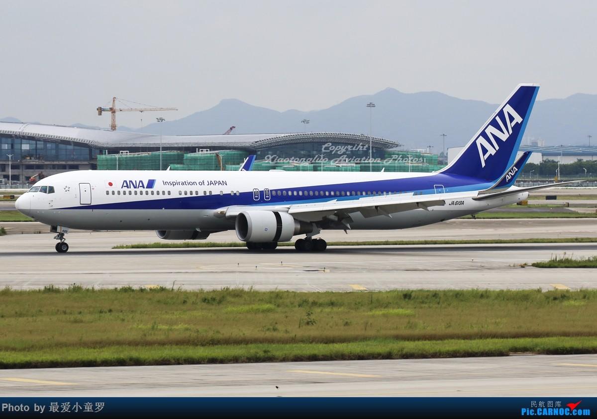 Re:[转贴]两图党——日本两大航空在广州 BOEING 767-300ER JA619A 中国广州白云国际机场
