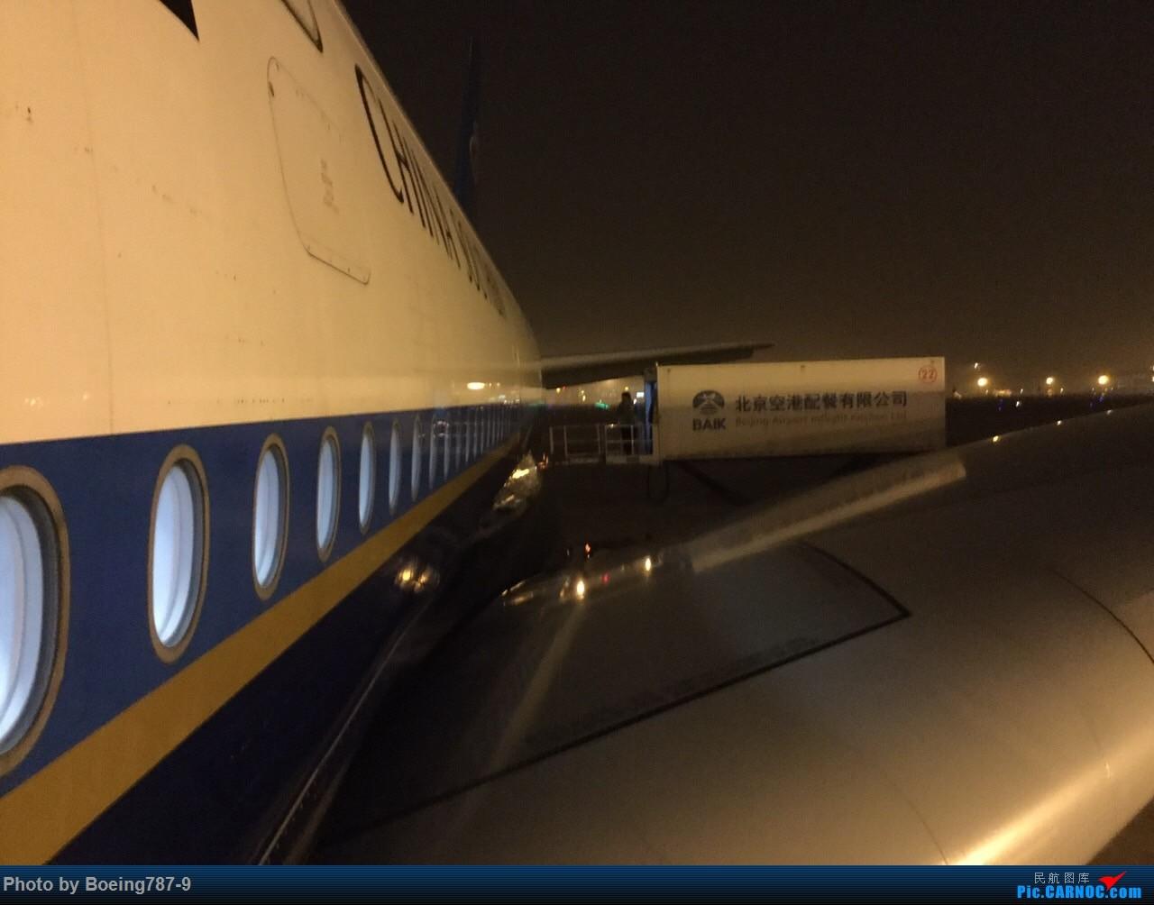 Re:[求助]各位老飞友请解释 AIRBUS A380 B-6138 中国北京首都国际机场