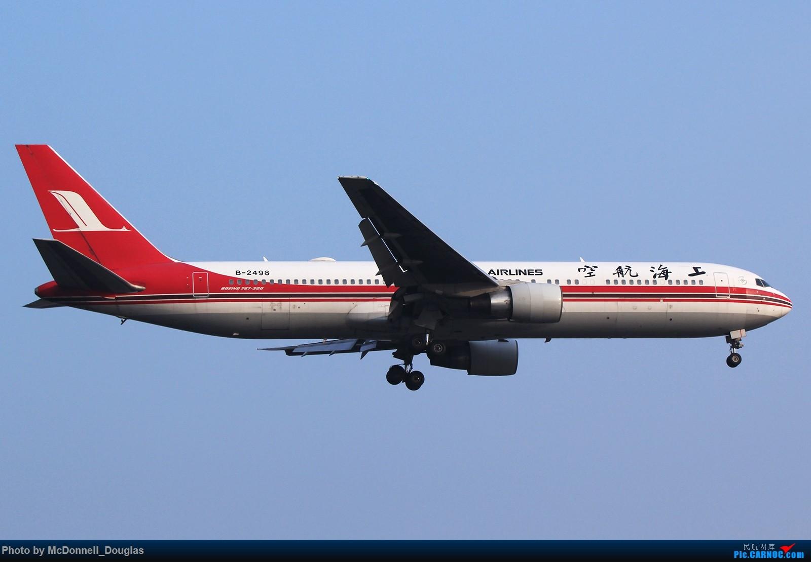 【上海飞友会】丢张热乎的2498 BOEING 767-36D B-2498 中国上海虹桥国际机场