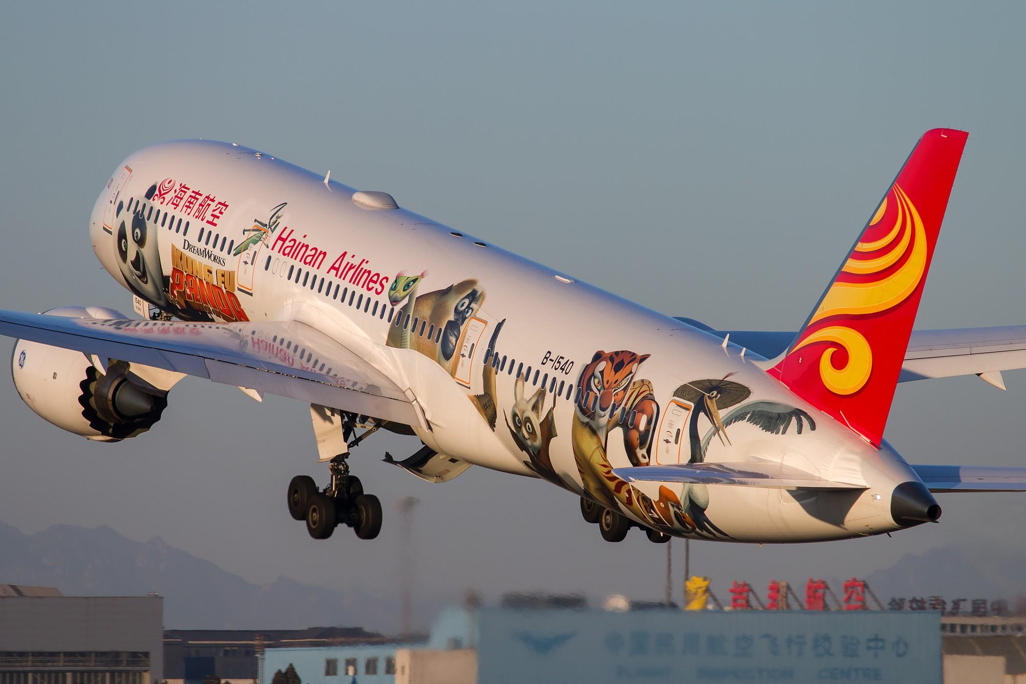 [原创][一图党] 功夫熊猫 2100*1400 BOEING 787-9 B-1540 中国北京首都国际机场