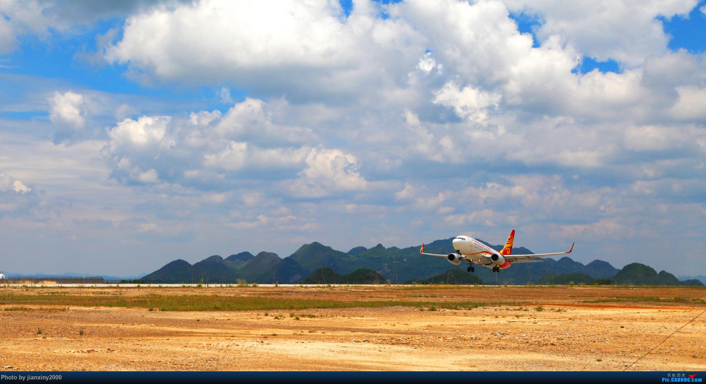 [原创]六盘水月照机场海航航班起飞系列 BOEING 737-700 B-5813 机场巡场道