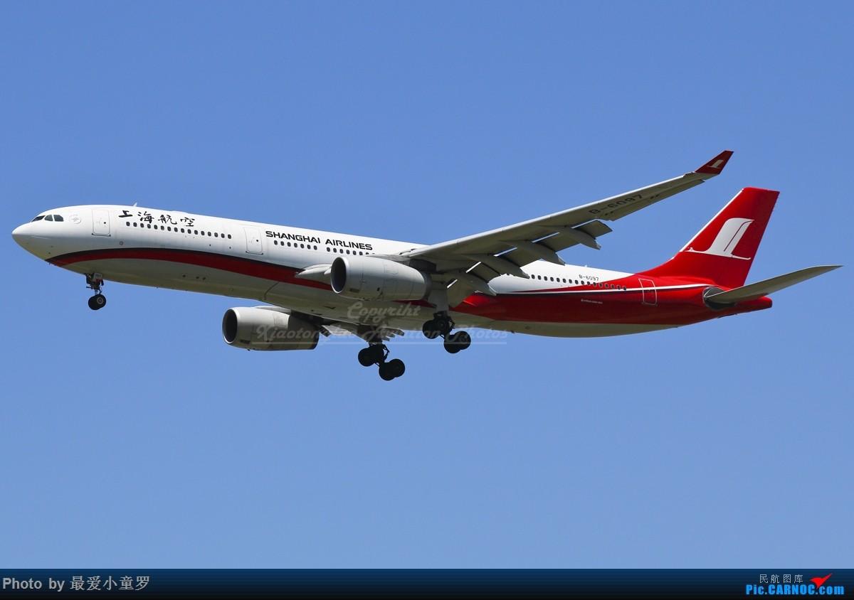 [原创]可乐两罐——上海航空 AIRBUS A330-300 B-6097 中国深圳宝安国际机场