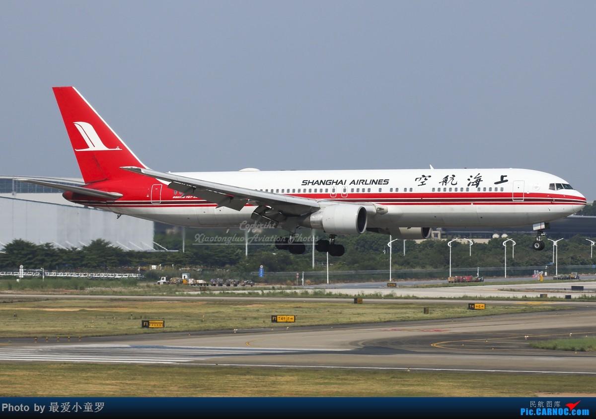 Re:[原创]可乐两罐——上海航空 BOEING 767-300 B-2567 中国广州白云国际机场