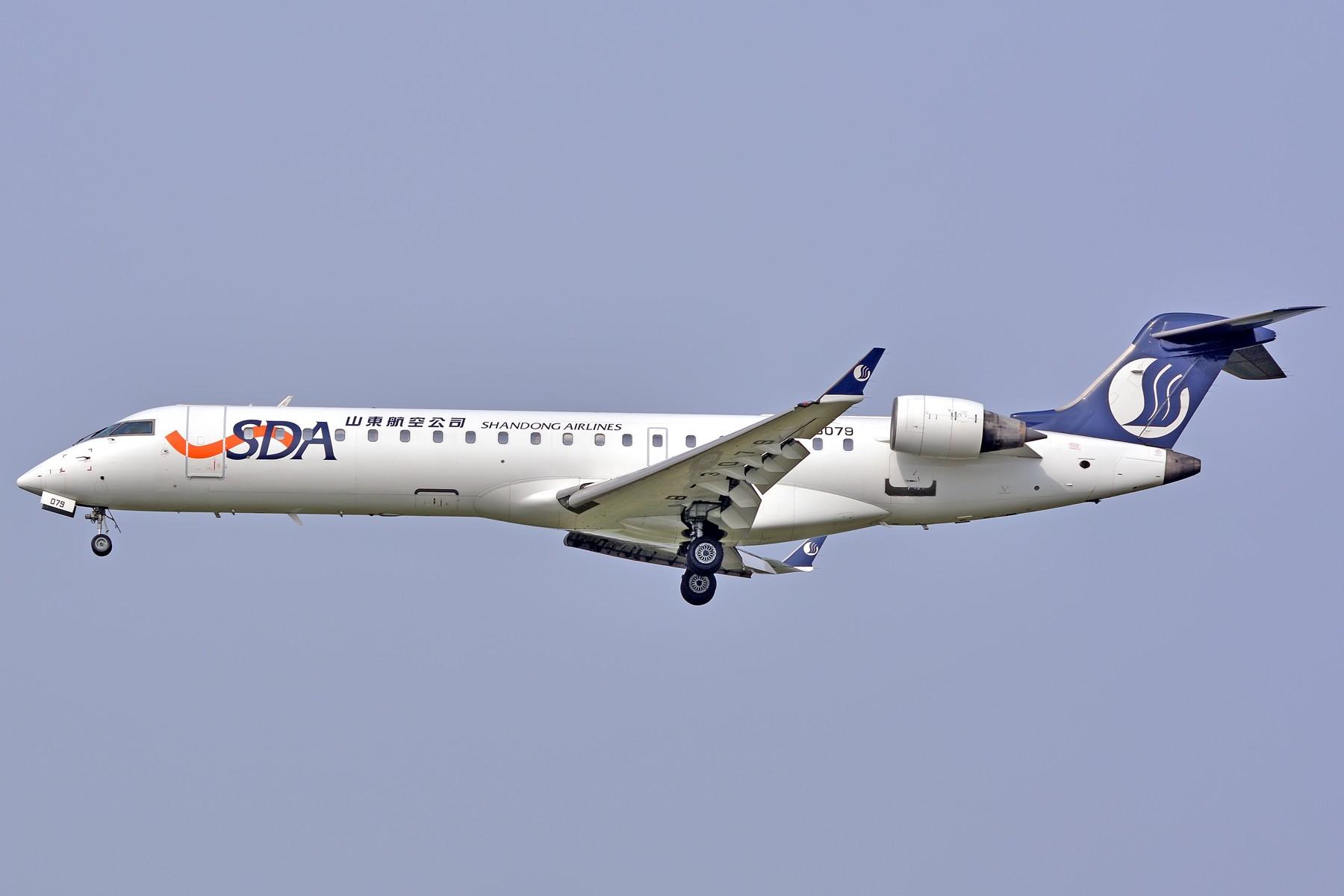 [原创]【一图党】Shandong Airlines B-3079 CRJ-700 BOMBARDIER CRJ-700 B-3079 中国合肥新桥国际机场