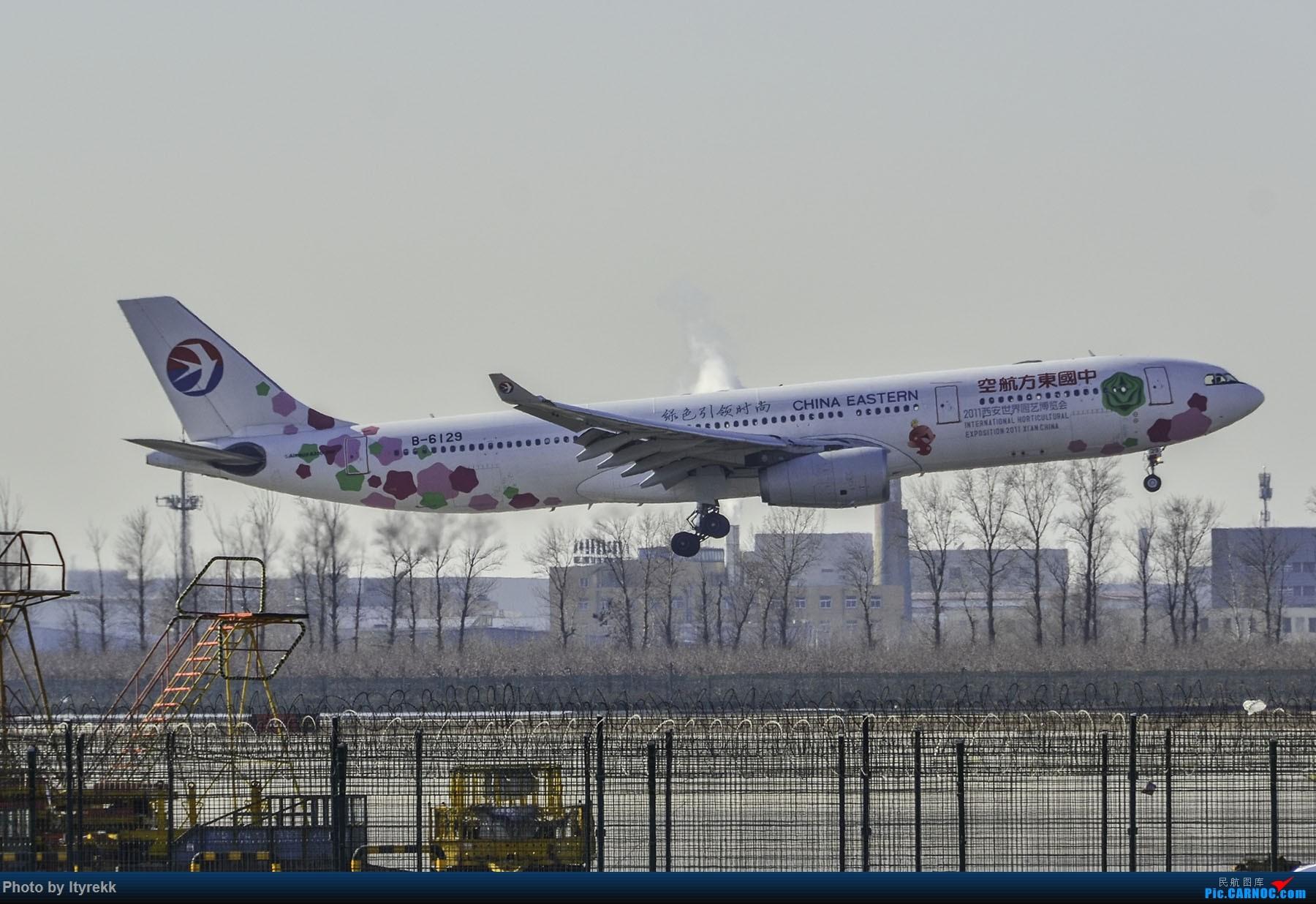 Re:[原创]PEK一日游 收获厦航首架789 B-1566等 AIRBUS A330-300 B-6129 中国北京首都国际机场