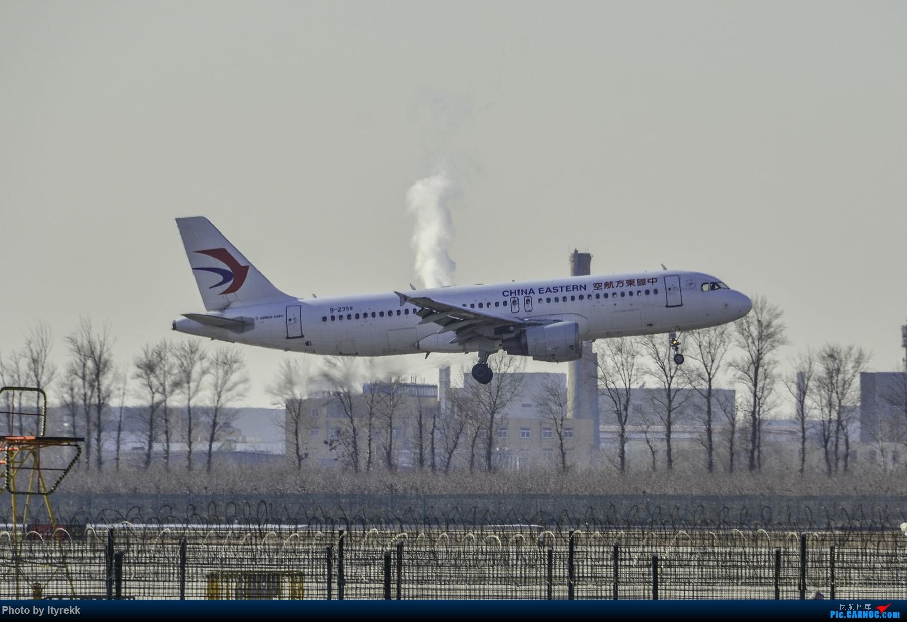 Re:[原创]PEK一日游 收获厦航首架789 B-1566等 AIRBUS A320-200 B-2359 中国北京首都国际机场