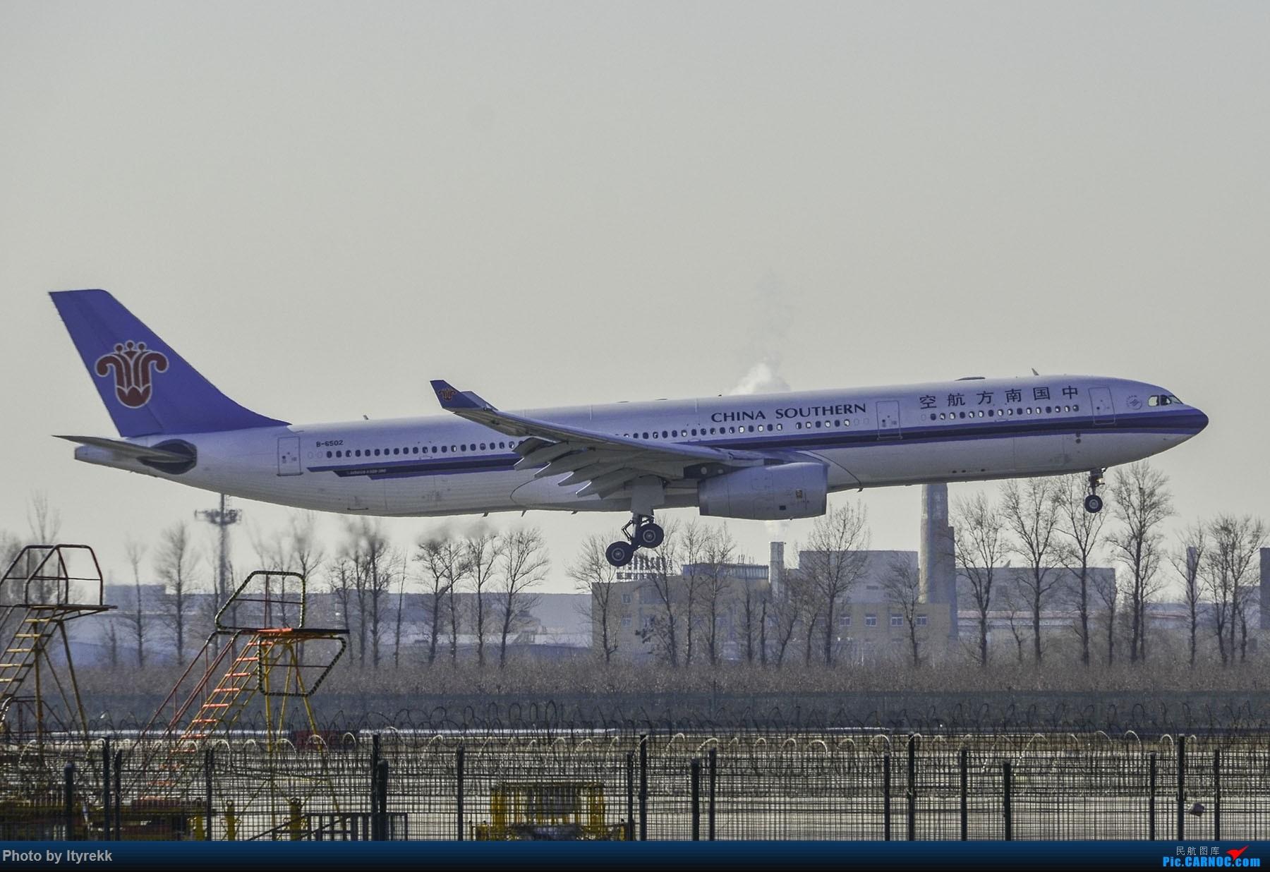 Re:[原创]PEK一日游 收获厦航首架789 B-1566等 AIRBUS A330-300 B-6502 中国北京首都国际机场