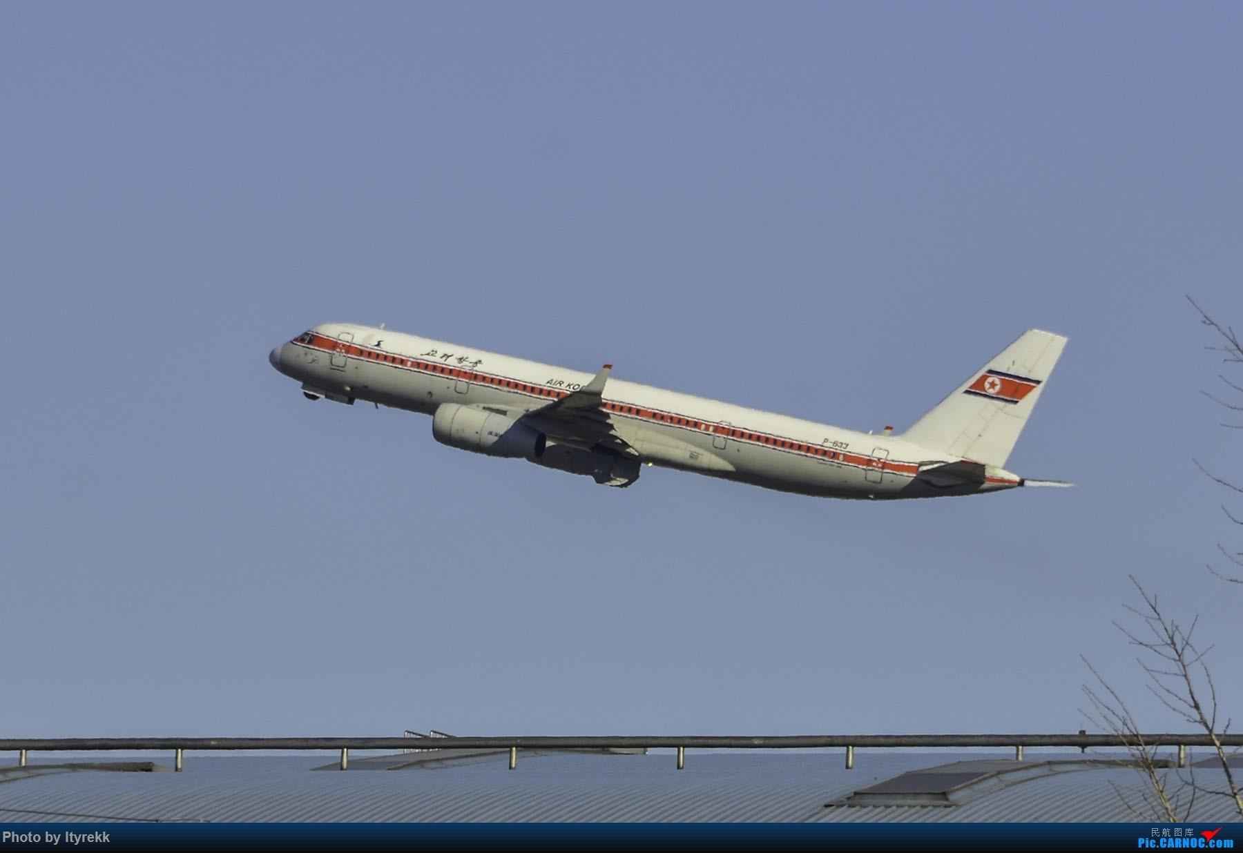 Re:[原创]PEK一日游 收获厦航首架789 B-1566等 TUPOLEV TU-204 P-633 中国北京首都国际机场