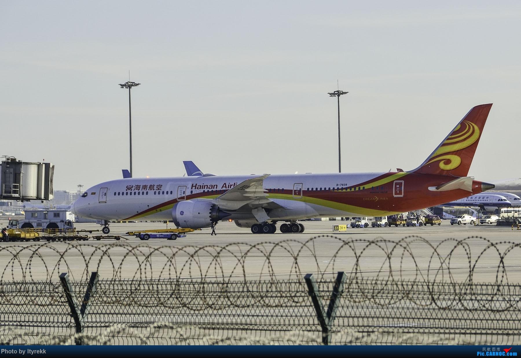 Re:[原创]PEK一日游 收获厦航首架789 B-1566等 BOEING 787-9 B-7839 中国北京首都国际机场