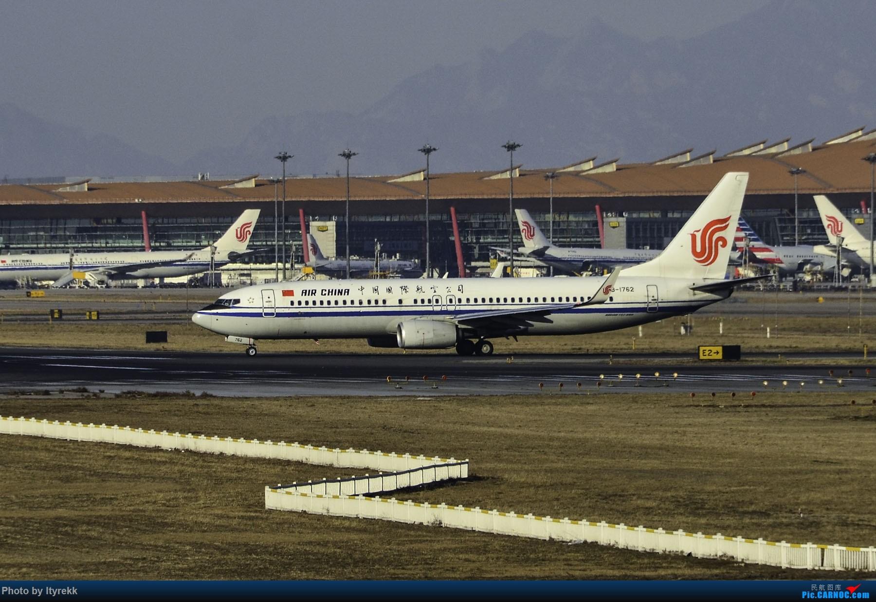 Re:[原创]PEK一日游 收获厦航首架789 B-1566等 BOEING 737-800 B-1762 中国北京首都国际机场