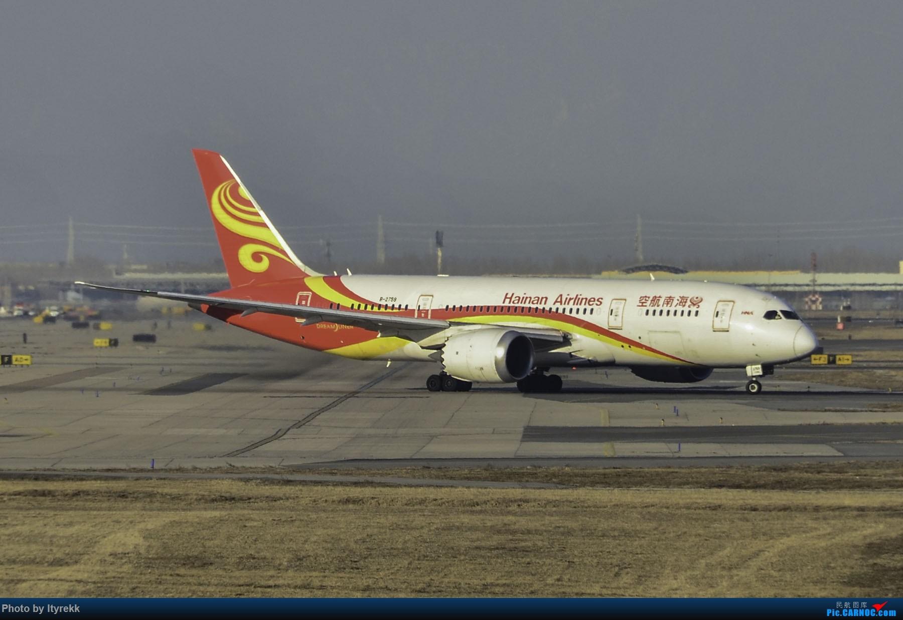 Re:[原创]PEK一日游 收获厦航首架789 B-1566等 BOEING 787-8 B-2759 中国北京首都国际机场