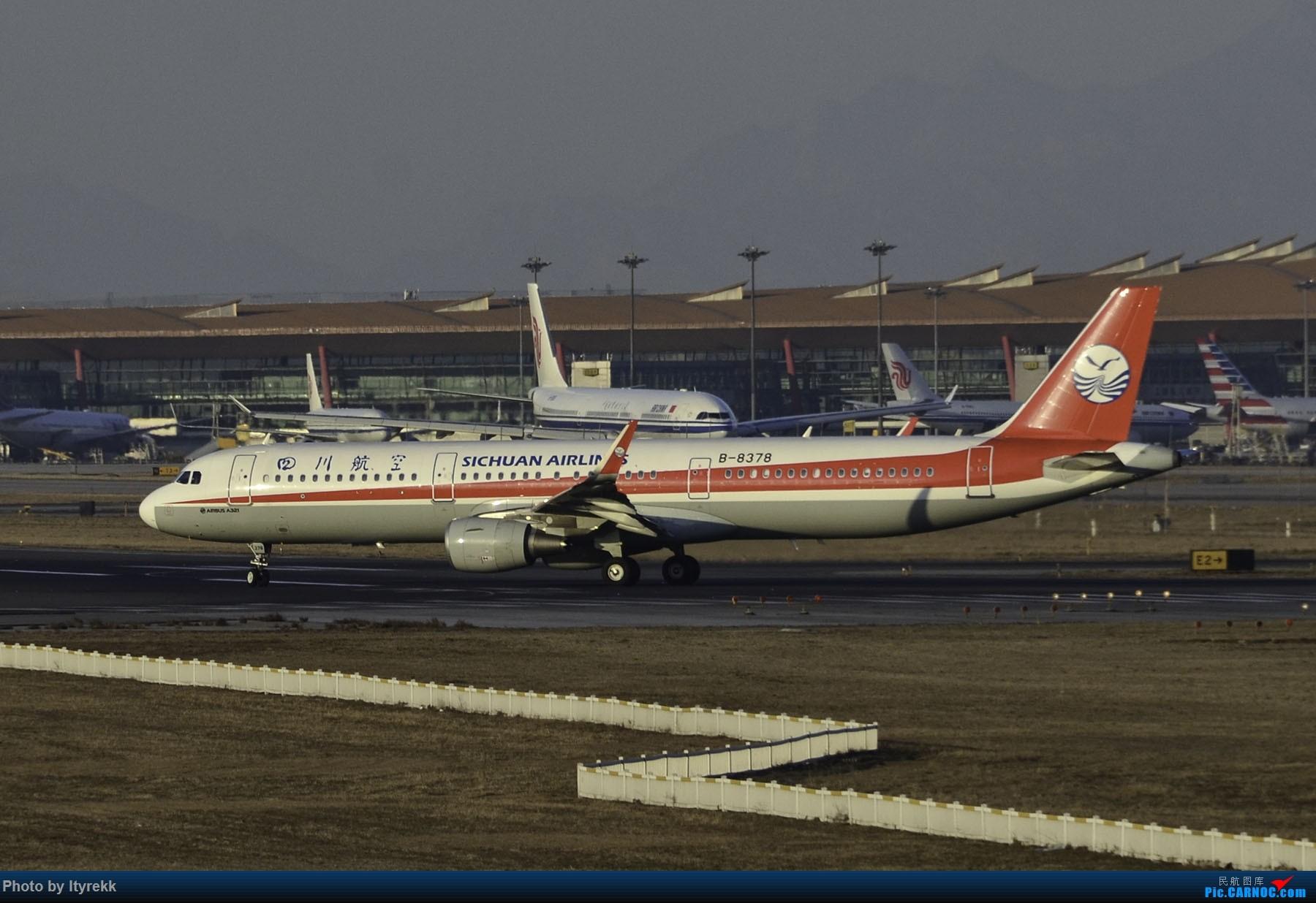 Re:[原创]PEK一日游 收获厦航首架789 B-1566等 AIRBUS A321-200 B-8378 中国北京首都国际机场