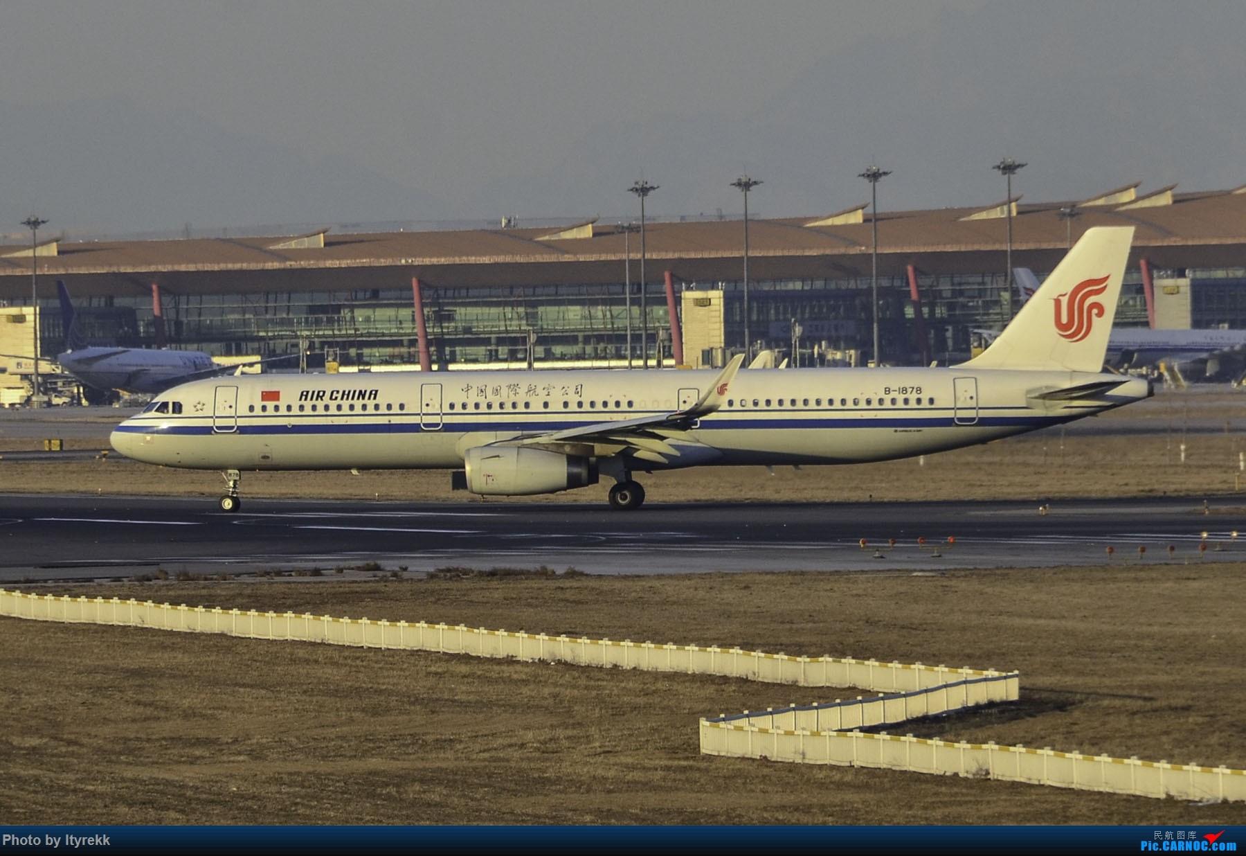 Re:[原创]PEK一日游 收获厦航首架789 B-1566等 AIRBUS A321-200 B-1878 中国北京首都国际机场