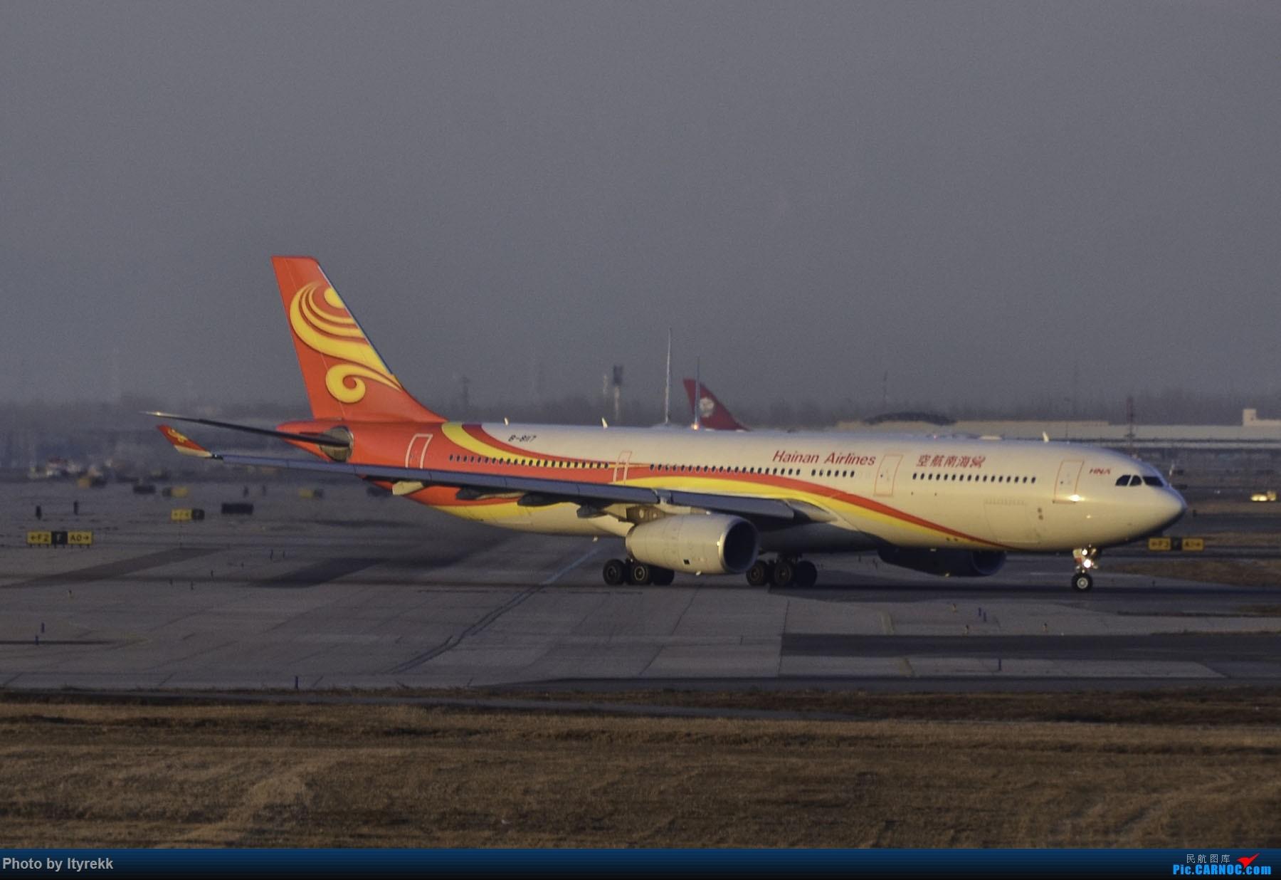 Re:[原创]PEK一日游 收获厦航首架789 B-1566等 AIRBUS A330-300 B-8117 中国北京首都国际机场