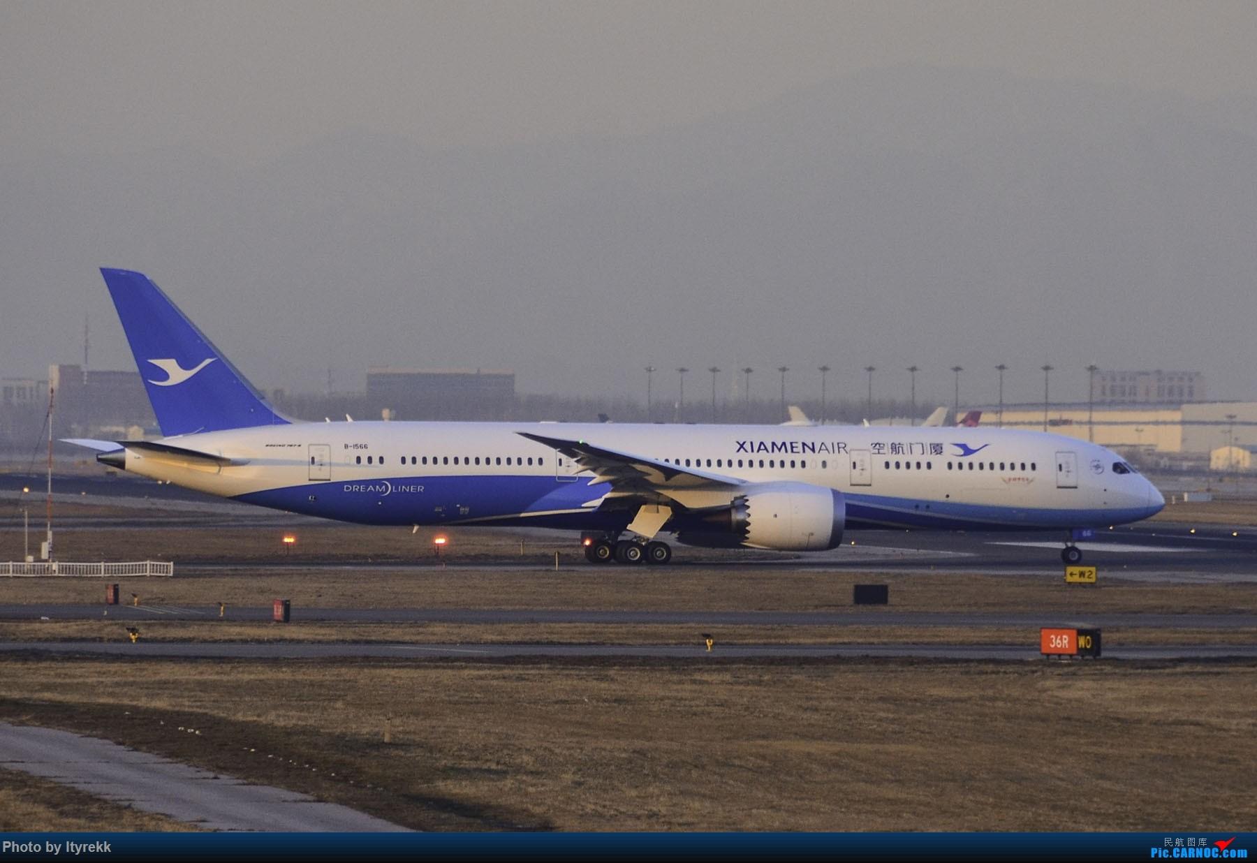 Re:[原创]PEK一日游 收获厦航首架789 B-1566等 BOEING 787-9 B-1566 中国北京首都国际机场
