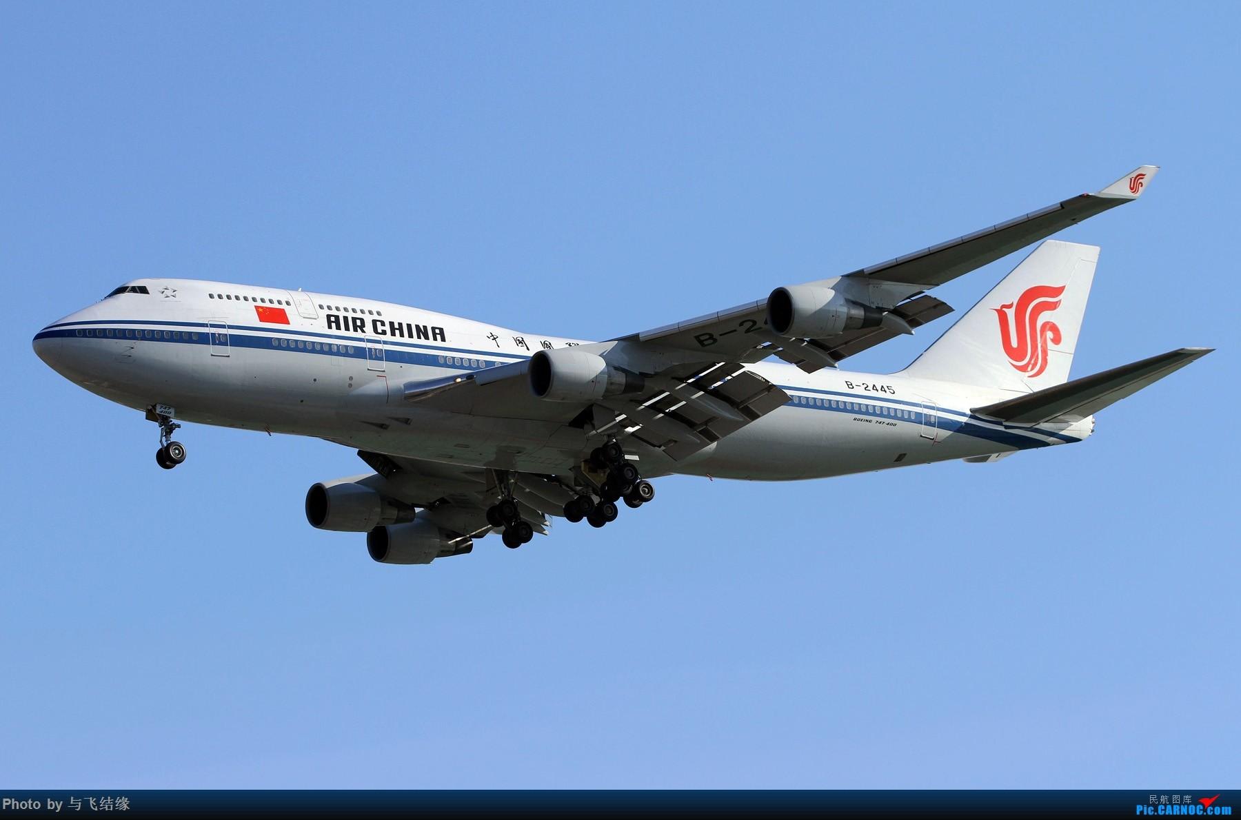 [原创]十二月十号天气不错,楼了几张拙作出来露个脸发一下。 BOEING 747-400 B-2445 中国北京首都国际机场