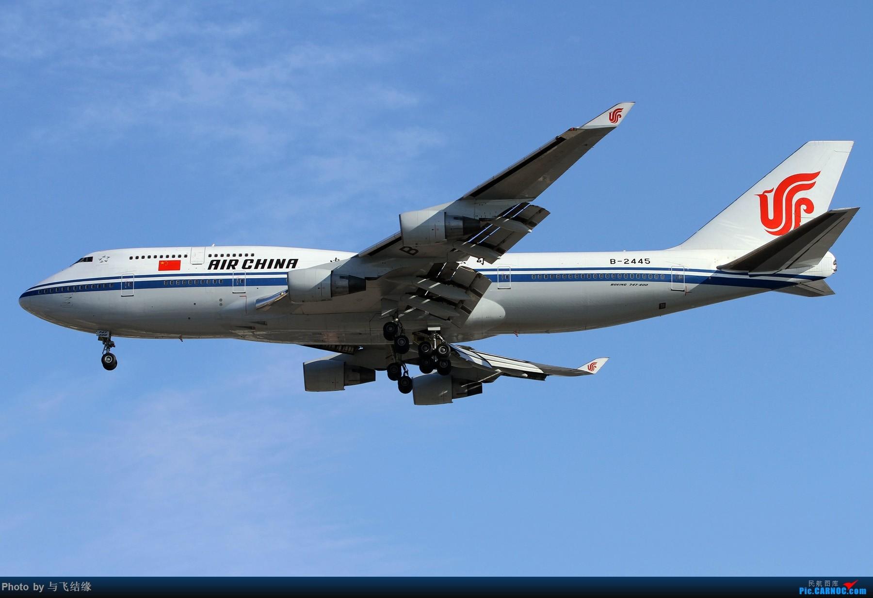 Re:[原创]十二月十号天气不错,楼了几张拙作出来露个脸发一下。 BOEING 747-400 B-2445 中国北京首都国际机场