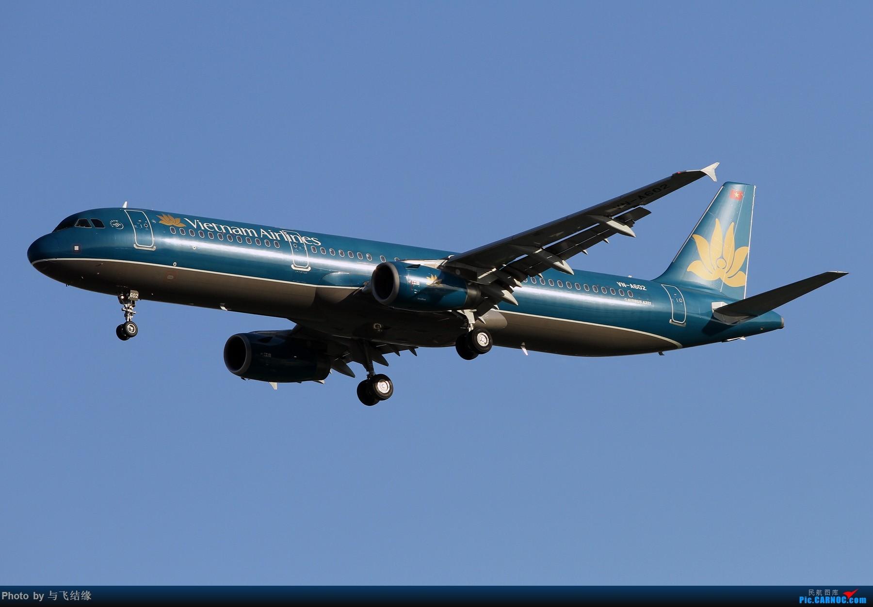 Re:[原创]十二月十号天气不错,楼了几张拙作出来露个脸发一下。 AIRBUS A321 VN-A602 中国北京首都国际机场
