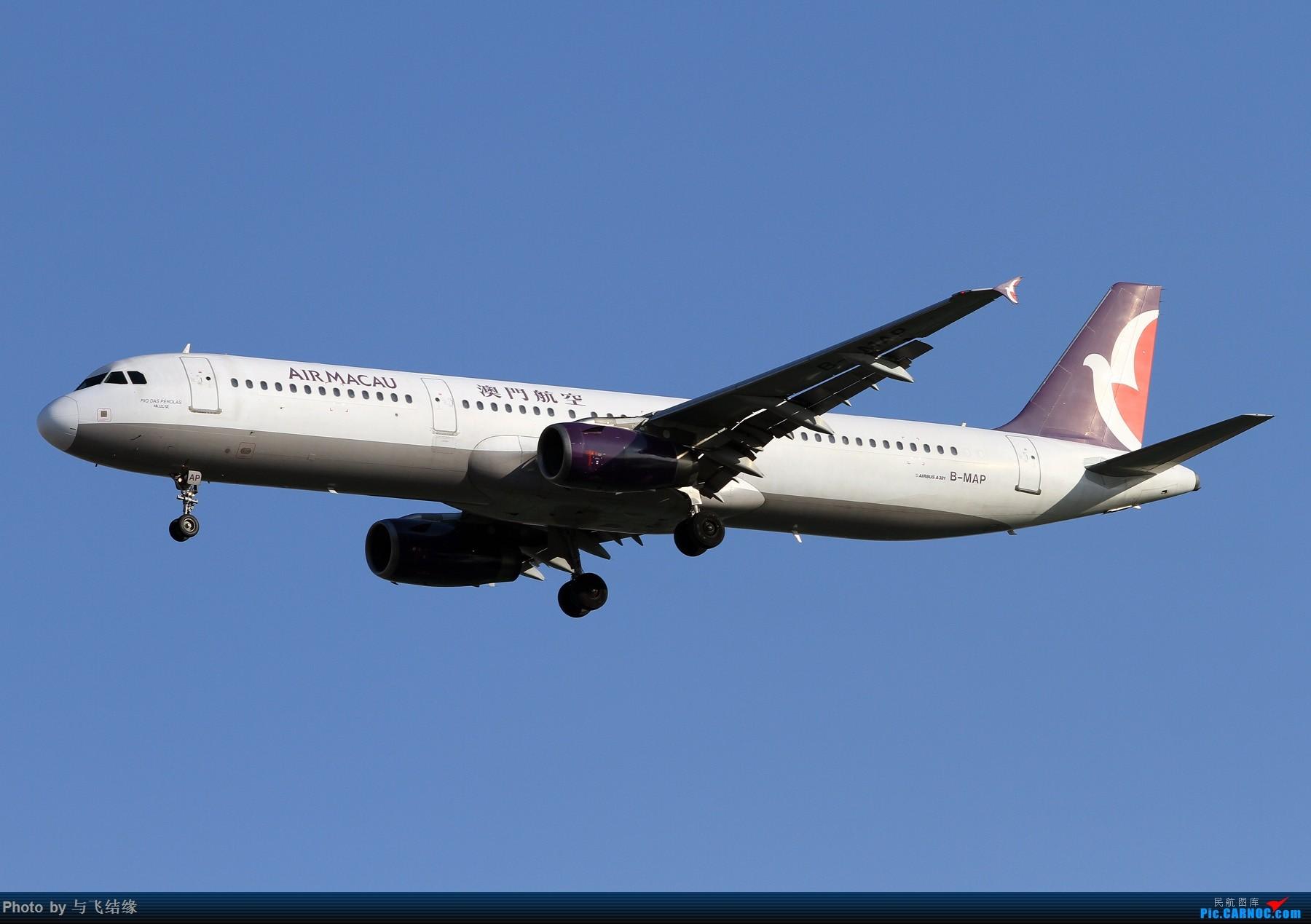 Re:[原创]十二月十号天气不错,楼了几张拙作出来露个脸发一下。 AIRBUS A321-100 M-MAP 中国北京首都国际机场