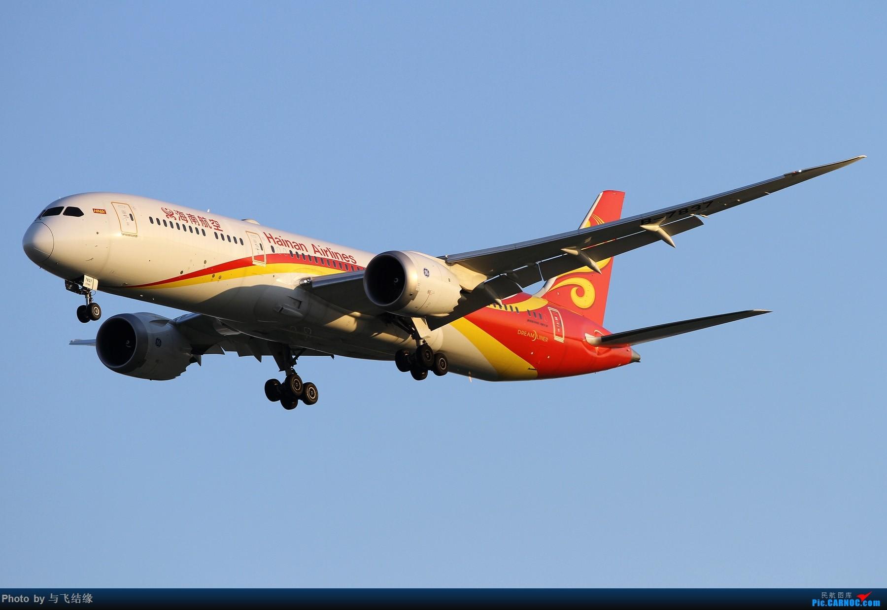 Re:[原创]十二月十号天气不错,楼了几张拙作出来露个脸发一下。 BOEING 787-9 B-7837 中国北京首都国际机场