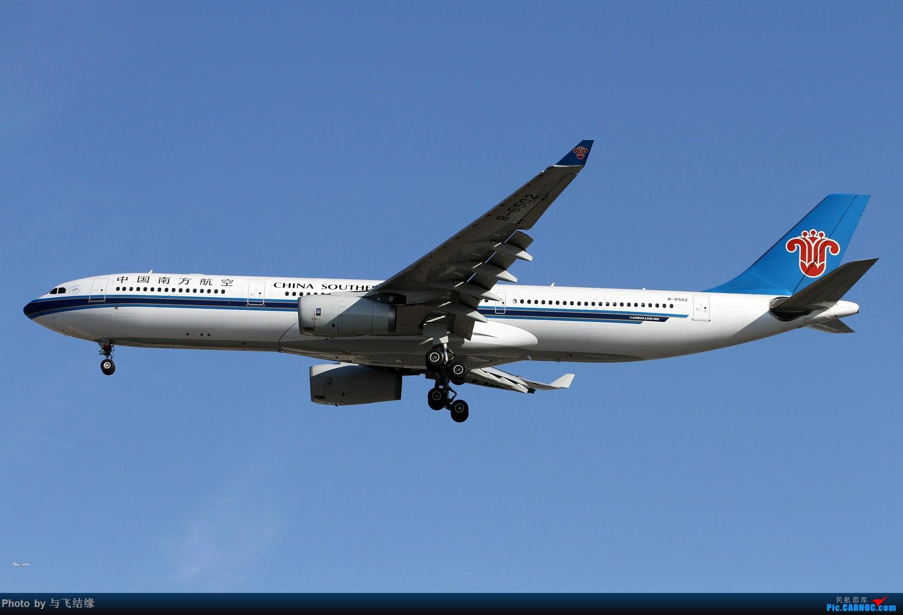 Re:[原创]十二月十号天气不错,楼了几张拙作出来露个脸发一下。 AIRBUS A330-300 B-6502 中国北京首都国际机场